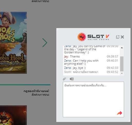 รีวิวคาสิโนออนไลน์เต็มรูปแบบสำหรับ SlotV