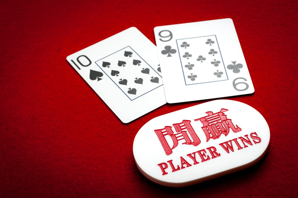 player-wins-baccarat