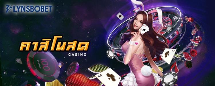 Lynsbobet live casino