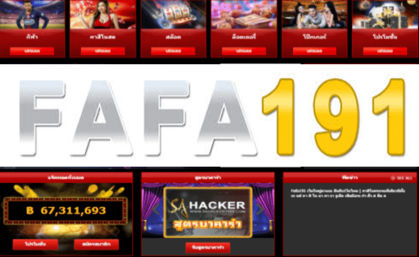 fafa191 featured