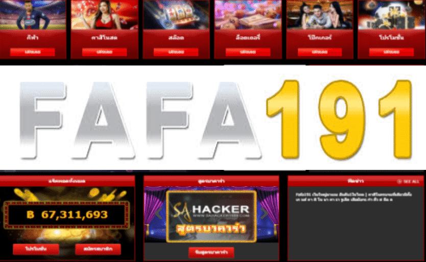 fafa191 featured