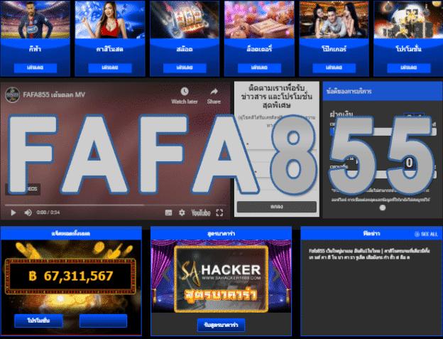 fafa855 featured