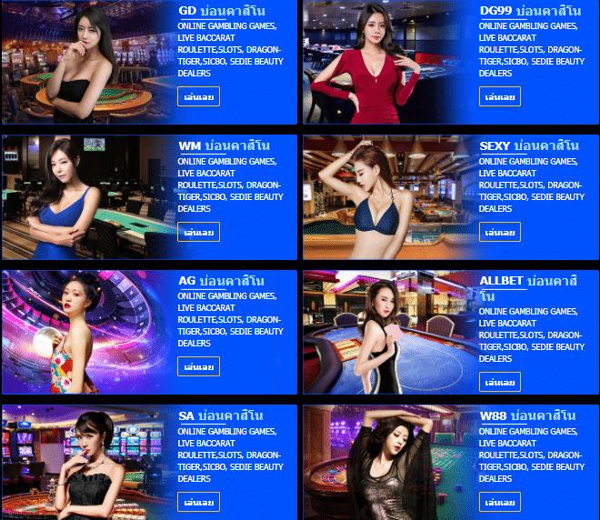fafa855 live casino