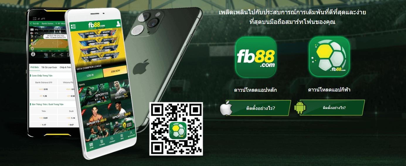 fb88 mobile casino