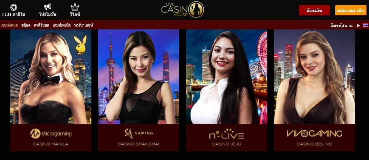 playing at live casino house