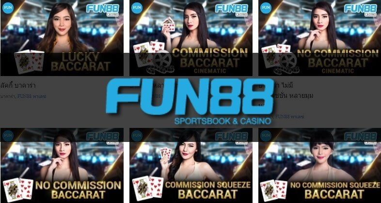 fun88 baccarat
